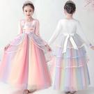 兒童禮服 公主裙女兒童裙子女童連衣裙2021新款春款長袖蓬蓬紗禮服裙【快速出貨八折鉅惠】