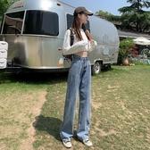 寬管褲高腰牛仔褲女夏季薄款年新款直筒寬鬆垂感顯瘦拖地褲子 錢夫人小鋪