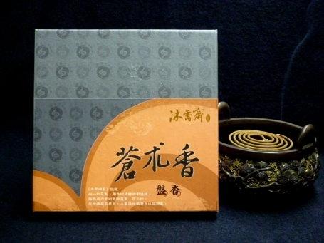 施金玉沐香齋【蒼朮香4H盤香】一盒500元/全店同價位香品買5盒送1盒