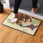 卡通進門地墊門墊地毯臥室門口