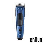 結帳價$2035【德國百靈Braun】Hair Clipper 理髮器(HC5030)