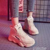 老爹鞋老爹鞋女潮百搭新款學生加絨高幫運動鞋冬智熏鞋超火  color shop