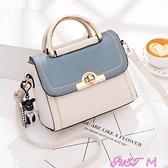 撞色包包夏天手提包小包包女2021新款時尚撞色百搭側背斜背包小方包ins潮 JUST M