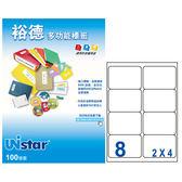 裕德 編號(46) US4269 多功能白色標籤8格(99.1x67.7mm)   100入/盒