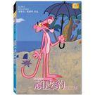 新動國際【頑皮豹 第二季】Pink Panther Season2 高畫質DVD