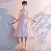 伴娘服仙氣質2020夏季新款姐妹團閨蜜伴娘禮服中長款平時可穿禮服 『蜜桃時尚』