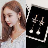 925純銀針長款星星耳環韓國氣質珍珠耳墜簡