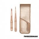 Tweezerman 專業鑷子雙用組-玫瑰金 Petite Tweeze Set - WBK SHOP