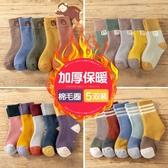 兒童襪子純棉加厚加絨保暖秋冬季男童女童中筒棉襪小孩冬天寶寶襪 晟鵬國際貿易