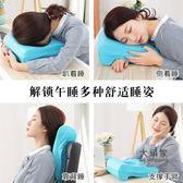 午睡枕 辦公室午睡枕趴著睡學生桌面趴睡枕頭午睡神器記憶棉便攜午休手枕 5色