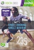 [哈GAME族]免運費 可刷卡 XBOX360 Nike+ KINECT 健身教練 歐版 英文版 KINECT專用 歐版主機使用