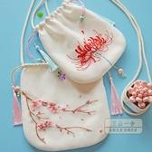 刺繡DIY diy手工刺繡材料漢服搭配挎包古風荷包仙女包漢元素中國風交換禮物-三山一舍