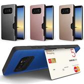 韓國 ED 髮絲紋 卡夾雙層防摔 手機殼│iPhone 7 8 Plus X XS MAX XR 11 Pro LG G6 G7 G8 V20 V30 V40 V50│z7831