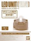萬代 組裝模型 LED UNIT YELLOW 黃色 一個入 鋼彈零組件 電池LR44*2需另購 TOYeGO 玩具e哥