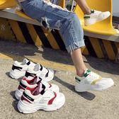 學生正韓百搭透氣跑步運動鞋女ulzzang原宿網紅鞋子 『米菲良品』