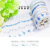 15mm 水彩風 紙膠帶 膠帶 DIY 貼紙 手做【D033】