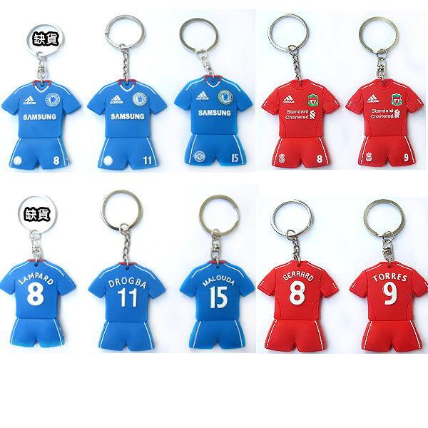 SISI【G4014】足球衣造型鑰匙圈