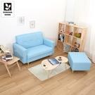 【多瓦娜】MIT亞加達貓抓皮沙發/沙發組合(雙人+腳凳)-三色-185-868-2P+ST