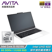 【AVITA】LIBER V 14吋極窄邊框筆電(i5-10210U/8GB /512GB) 珍珠白