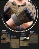 特種兵軍迷戰術手套半指拳擊手套