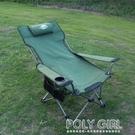 戶外摺疊椅釣魚椅便攜坐躺兩用躺椅午休床露營沙灘椅 ATF 夏季狂歡