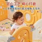 嬰兒室內地上游戲圍欄兒童防摔寶寶爬行安全...