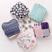 衛生巾收納袋隨身收納包姨媽巾便攜韓國韓版