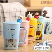 創意可愛杯子陶瓷杯馬克杯卡通情侶杯牛奶杯咖啡杯茶杯水杯帶蓋勺『櫻花小屋』