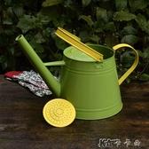 澆花壺出口家居熱銷雙色淋花活動噴頭澆水壺兩用款長嘴噴壺 卡卡西YXS