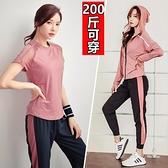 運動套裝 運動套裝女年夏秋瑜伽服健身房晨跑步寬鬆顯瘦時尚速干衣
