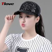 亮片帽子女士夏季韓版潮休閒夏棒球帽太陽帽時尚防曬鴨舌帽遮陽帽 一次元