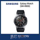 三星 SAMSUNG Galaxy Watch 46mm SM-R800/智慧手錶/隨行監控/穿戴配件 【馬尼通訊】