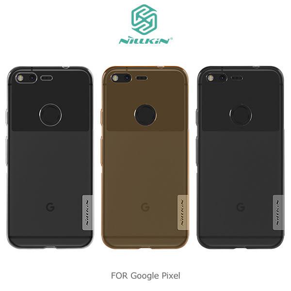 ☆愛思摩比☆NILLKIN Google Pixel 本色TPU軟套 軟殼 透色套 透明套 保護套