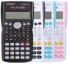 計算器 學生用會計職業考試審計建筑統計科學函數多功能計算器【快速出貨八折鉅惠】