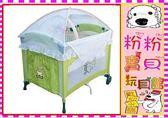 *粉粉寶貝玩具*BabyBabe弧型遊戲床~拱型遊戲床~豪華全配款~上層架.尿布架.健力架~綠色新款限量版