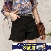 白色牛仔短褲女夏2020新款韓版高腰寬鬆學生休閒彈力闊腿熱褲子女 8號店