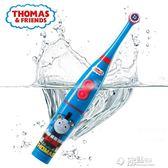 托馬斯兒童電動牙刷自動刷牙3-6-12歲軟毛小孩家用旋轉式電動牙刷 沸點奇跡