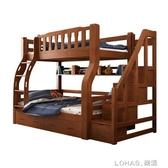 實木兒童床上下床雙層床高低床美式上下鋪床大人子母床兩層多功能 NMS 樂活生活館