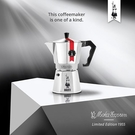 【BIALETTI 1955復刻版】摩卡壺-6杯份(贈Bialetti專用罐裝咖啡粉)