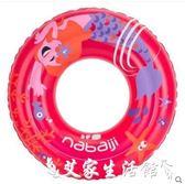 游泳圈兒童寶寶游泳圈腋下圈泳圈加厚雙層充氣圈游泳NABE 艾家生活館