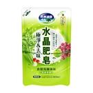 南僑水晶肥皂食器洗滌液體皂(綠)洗碗精 極淨去味補充包800ml