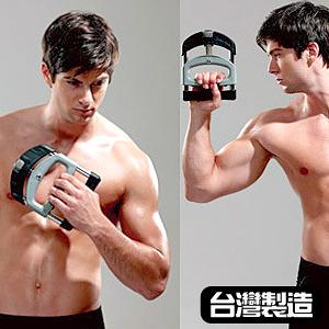 可調式腕力器(20~60公斤調節)台灣製造HAND GRIP高效能握力器運動健身器材推薦