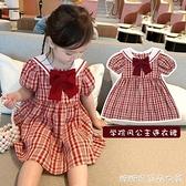 學院風女童裙子2021新款中小童夏天洋氣紅色格子女寶寶洋裝/連身裙 快速出貨