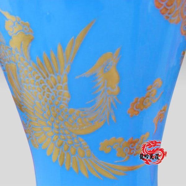 藍色龍鳳呈祥圖案花瓶風水瓷瓶
