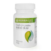 賀寶芙細喜錠-賀寶芙Herbalife健康活力飲品系列