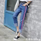 夏季女裝韓版寬鬆牛仔褲女九分褲潮高腰闊腿BF學生百搭春【芭蕾朵朵】