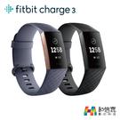 【和信嘉】Fitbit Charge3 ...