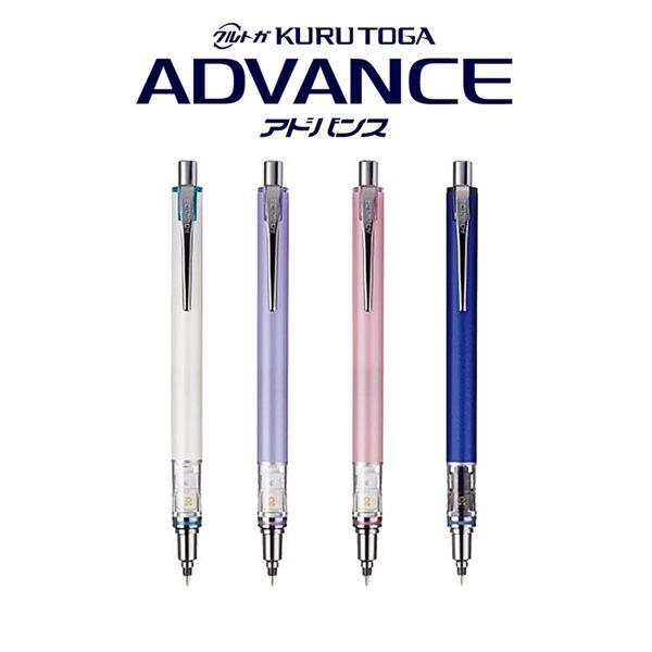 又敗家@日本UNI ADVANCE 0.3mm自動鉛筆M3-559自動旋轉鉛筆2倍轉速自動筆日本文具日本製造文具三菱鉛筆