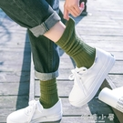 堆堆襪薄款日系春秋百搭黑色韓國夏純棉韓版學院風襪子女長中筒襪  嬌糖小屋