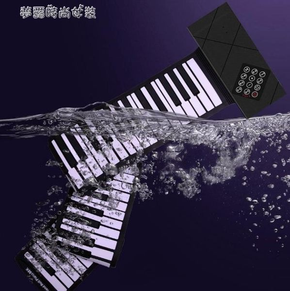 電子琴 隨身手卷鋼琴88鍵加厚專業版成人家用折疊移動便攜式電子琴軟鍵盤YXS 夢露時尚女裝